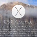 Yosemite_03_10062014_232836.jpg