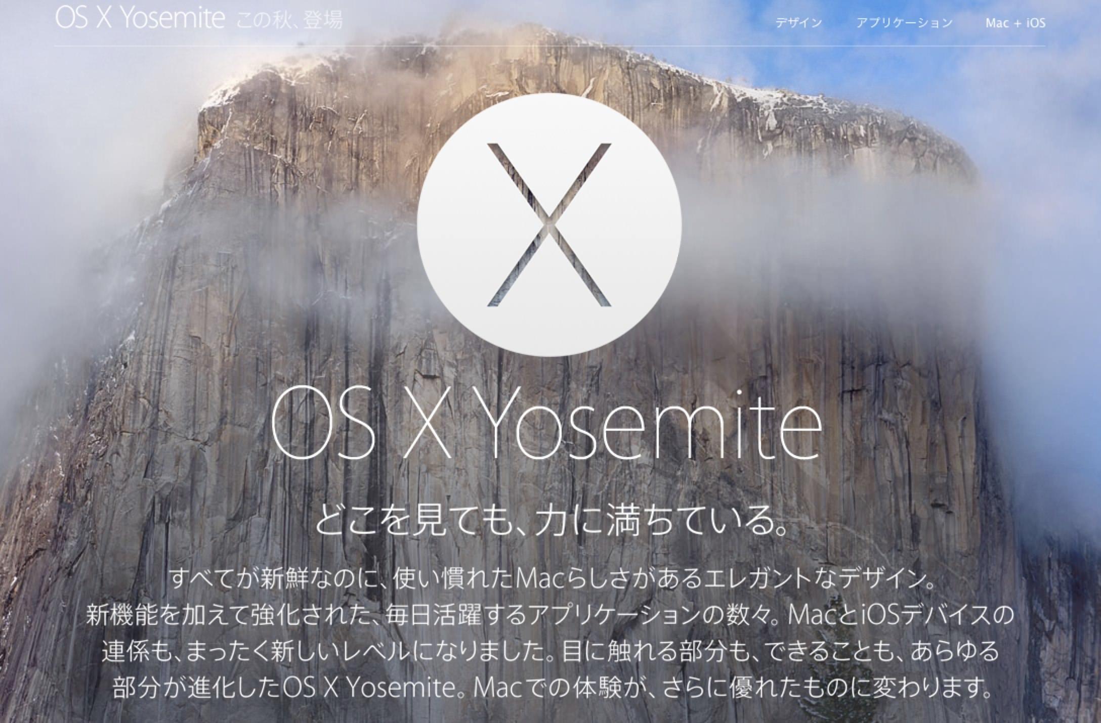 Yosemite 03 10062014 232836