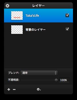 Pixelmator縁取り 01 15062014 152650