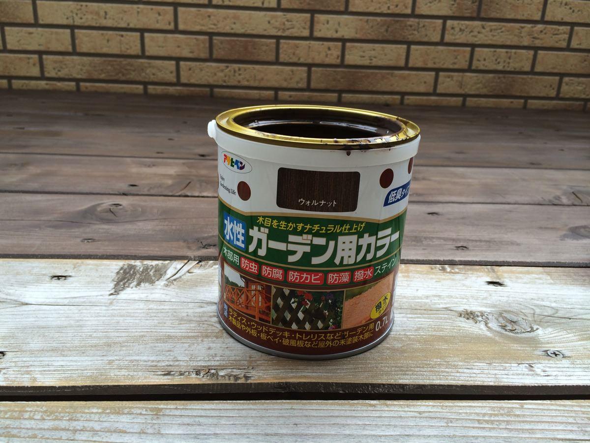 水性ガーデン用カラー 03 20140726 114009