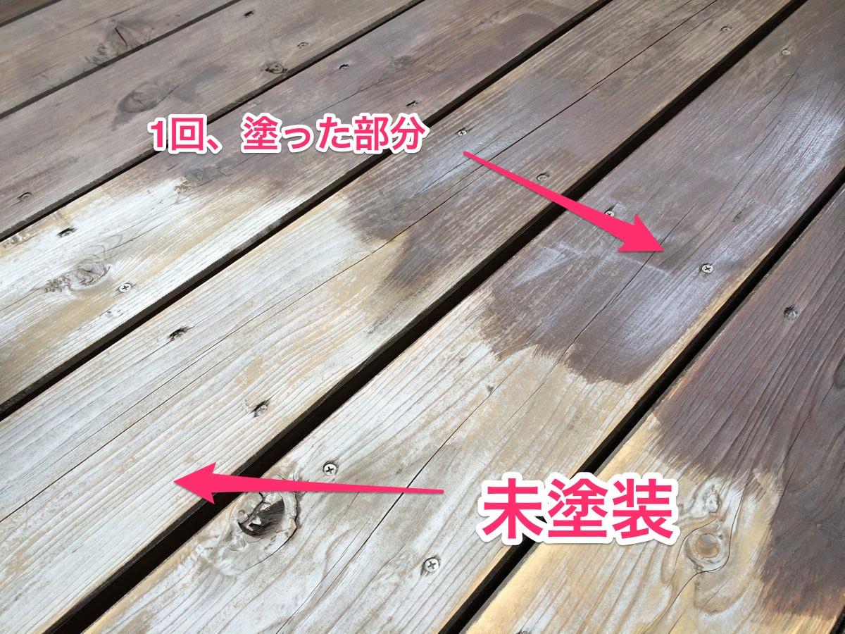 水性ガーデン用カラー 02 20140726 114234