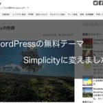 Simplicity_02_20140820_233754.jpg