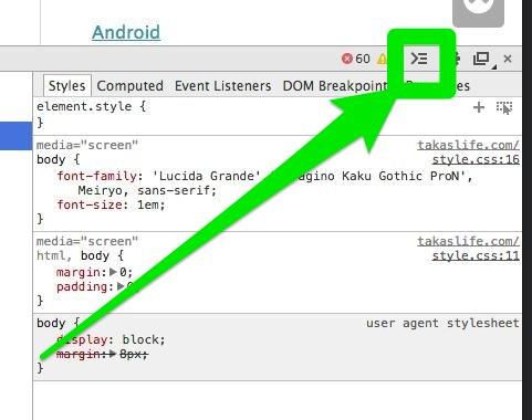 Chromeでモバイル表示機能 10 20140827 225445