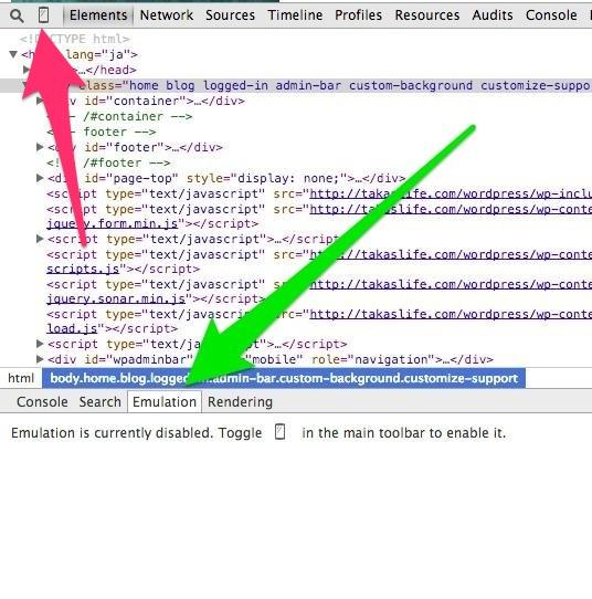 Chromeでモバイル表示機能 06 20140827 225604