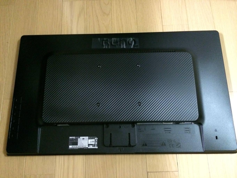LCDモニタースタンド 02 20140914 094526