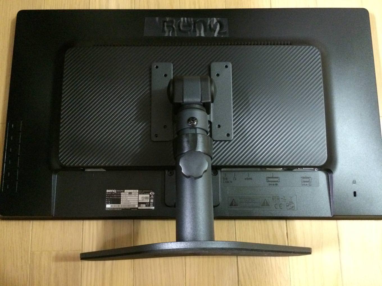 LCDモニタースタンド 01 20140914 094527