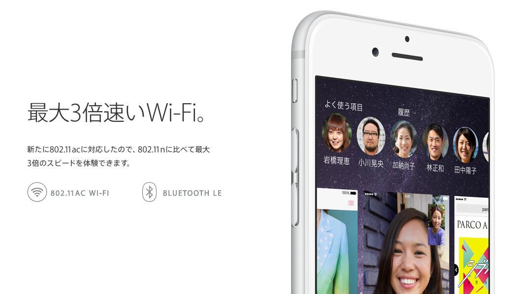 Apple 01 20140910 110012