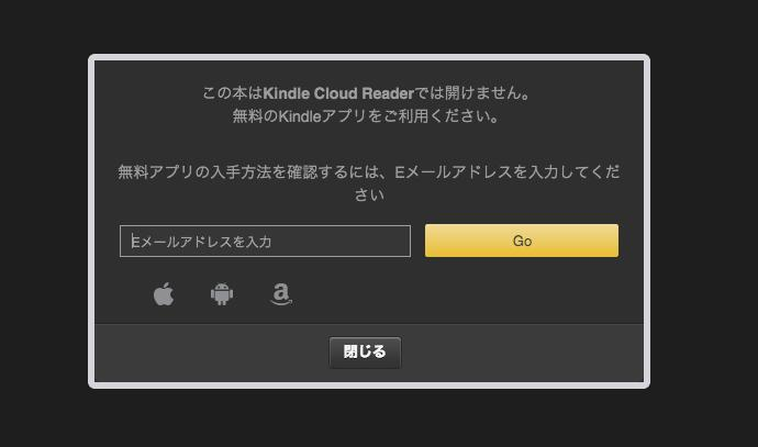 Kindle Cloud Reader 01 20140919 235456