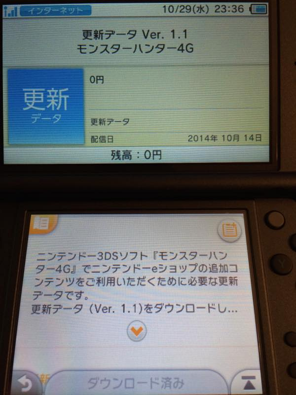 MH4G 03 20141030 212133