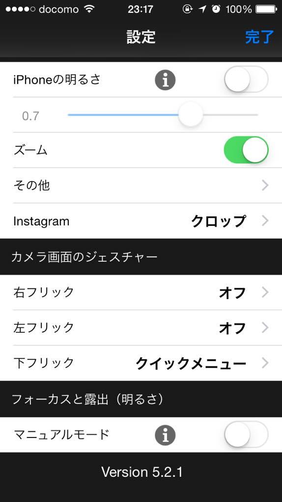 OneCam 01 20141025 232442