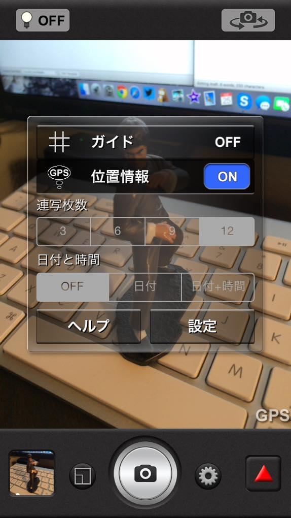 OneCam 03 20141025 232442