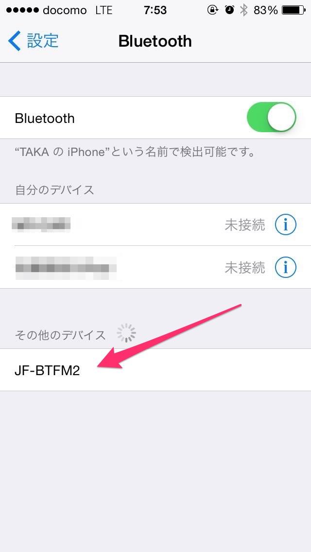 JF BTFM2W 06 20141228 140139 3