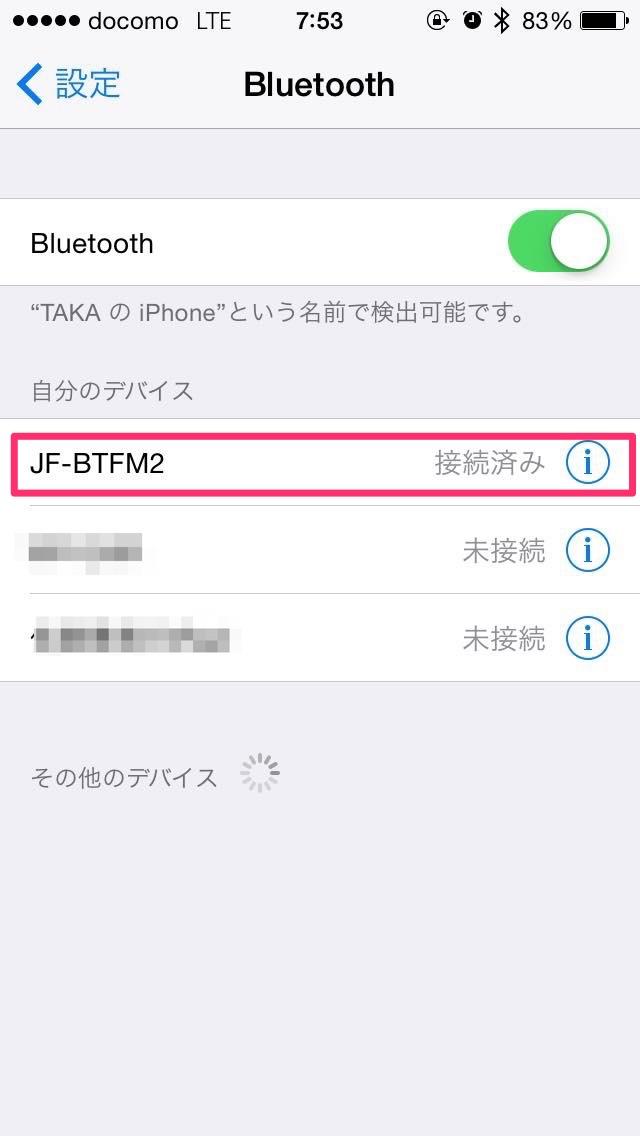 JF BTFM2W 09 20141228 140140 2
