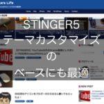 STINGER5_01_20141201_232200.jpg