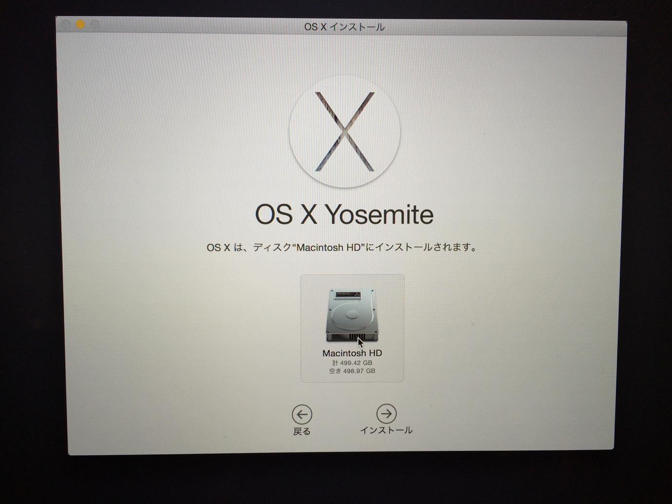 Yosemite clean 14 20141223 212959