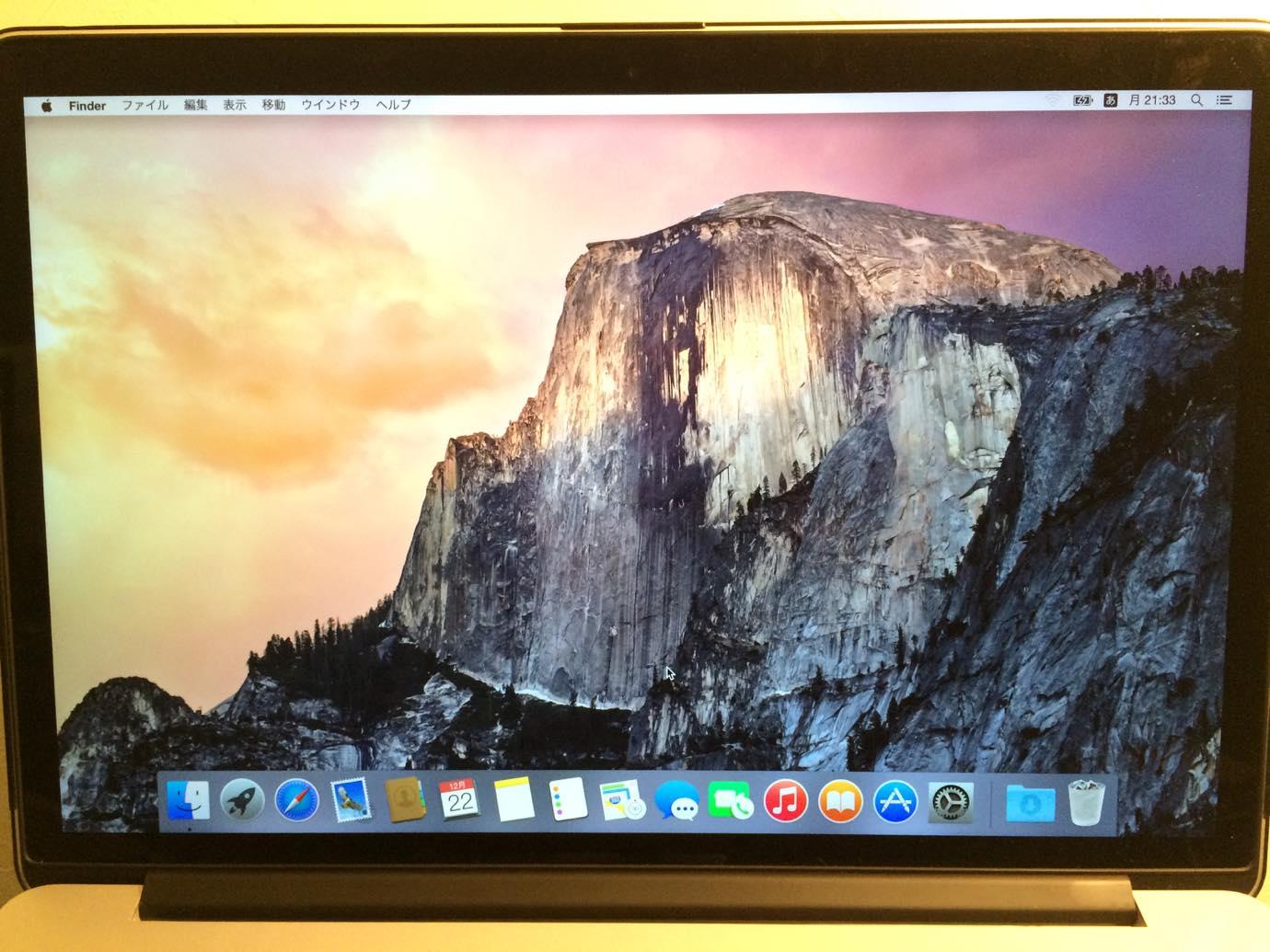 Yosemite clean 22 20141223 212959