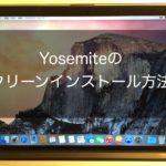 yosemite-clean_22_20141223_212959.jpg