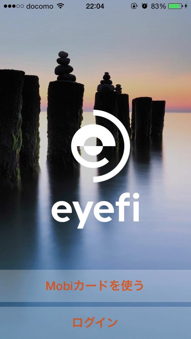 Eyefi Mobi 07 20150106 134816