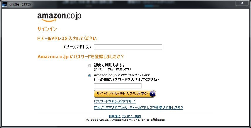 Kindle for PC 01 20150121 224230