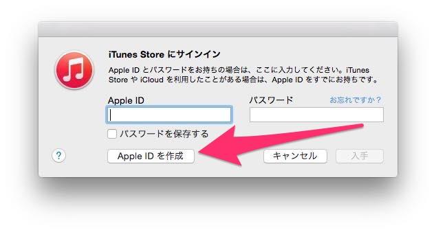 USA AppleID 04 20150216 220645