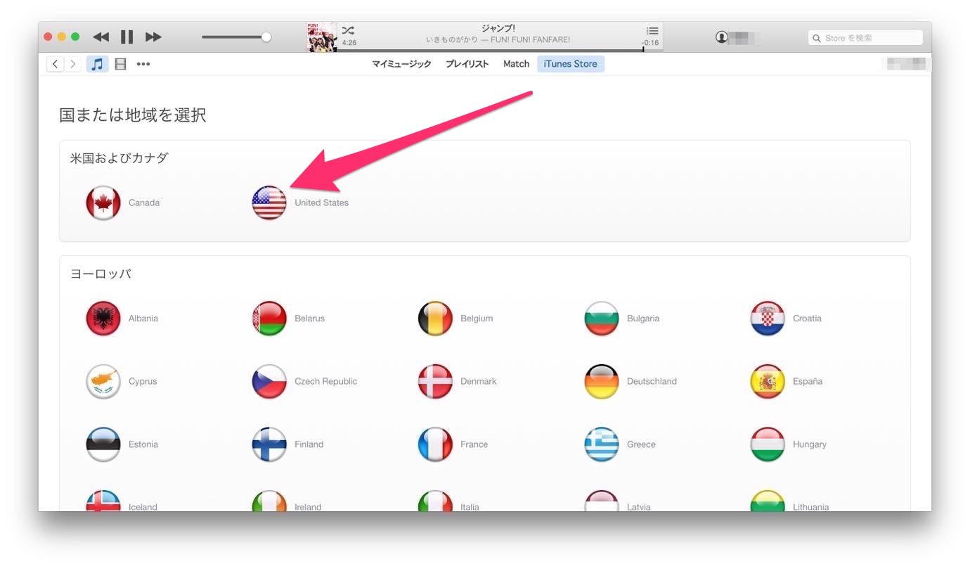 USA AppleID 24 20150216 220646