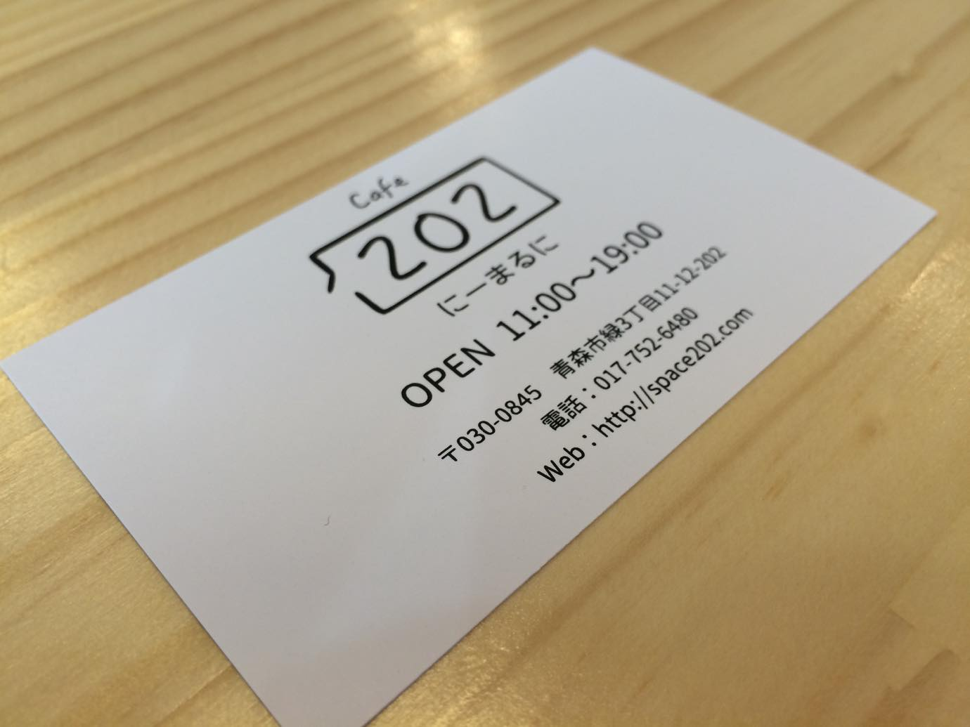Cafe202 05 20150425 123754