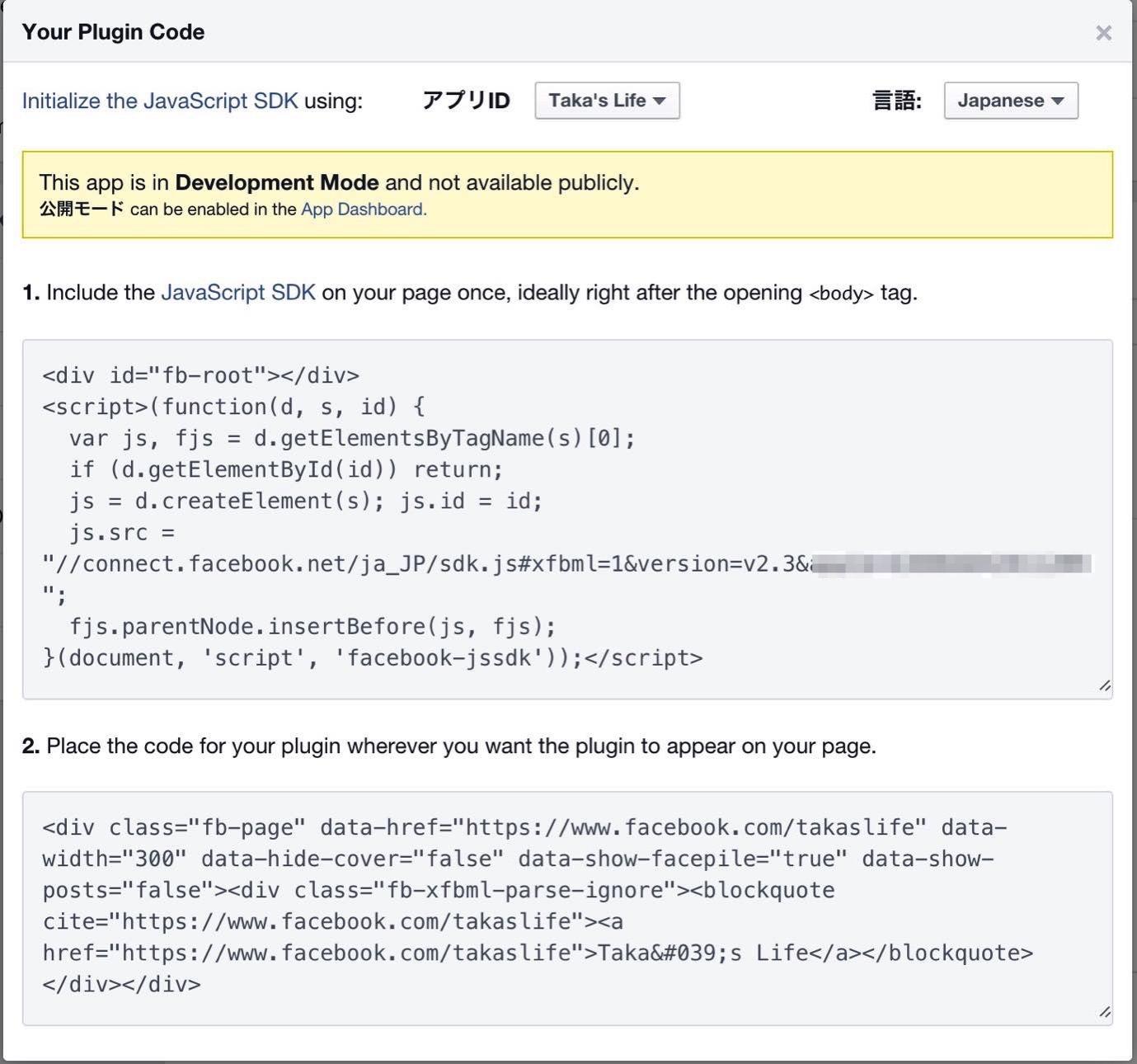 Page Plugin 02 20150430 214005
