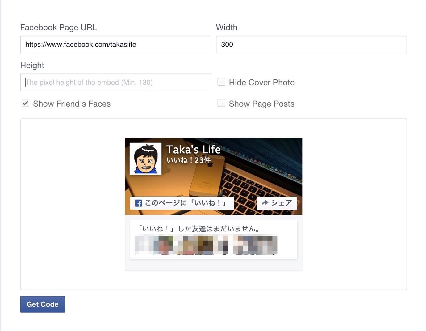 Page Plugin 04 20150430 213240