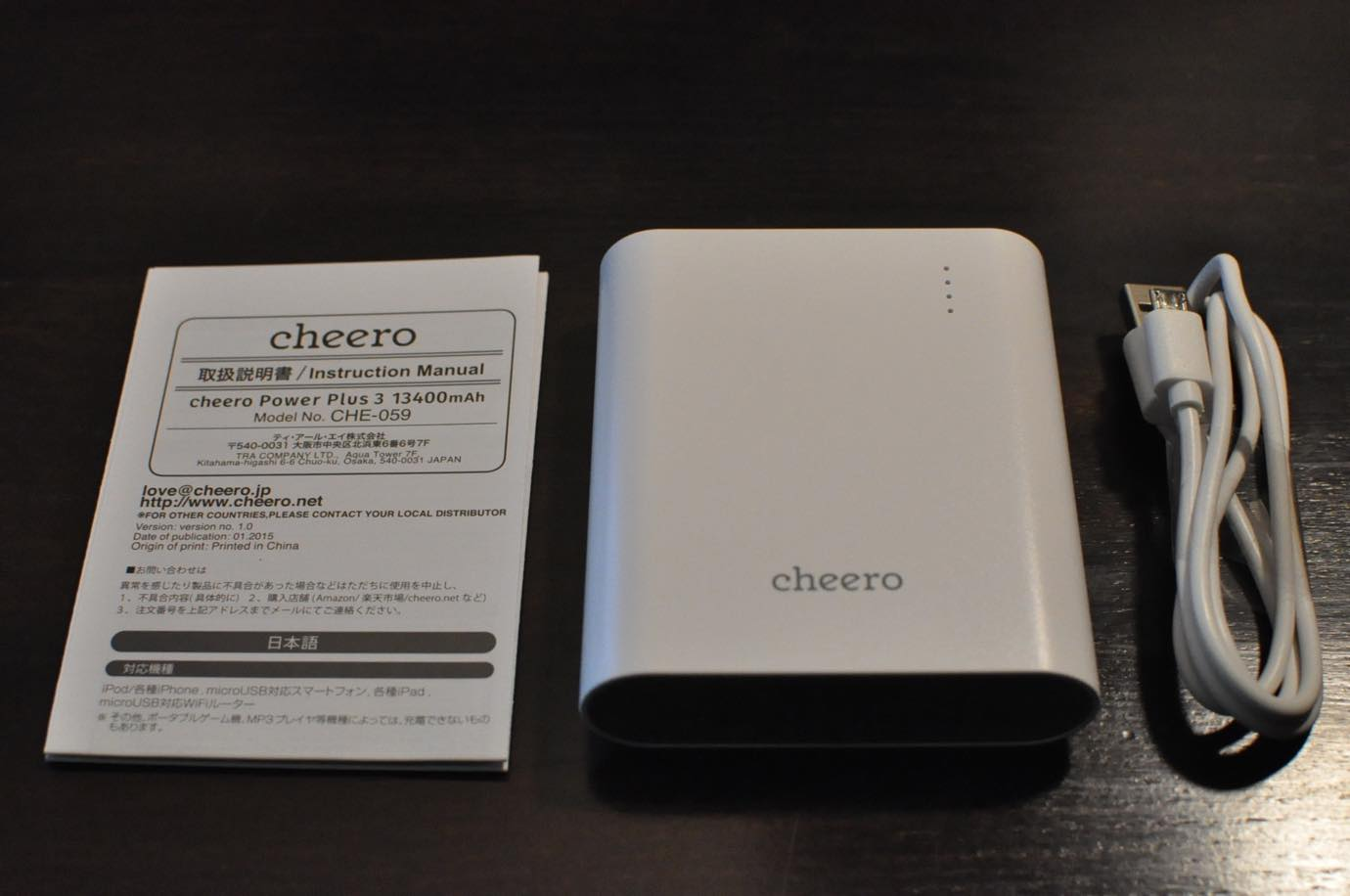 Cheero Power Plus 3 01 20150806 215454