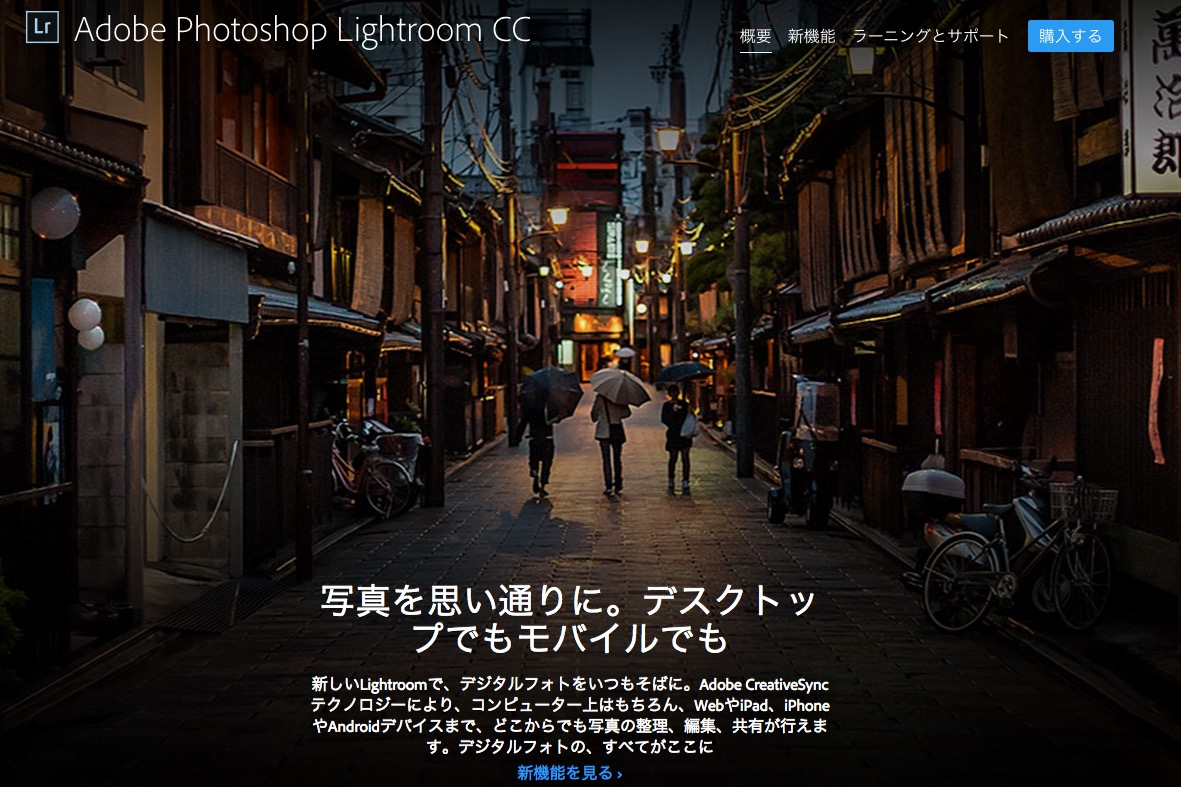 Lightroom 01 20150901 231549