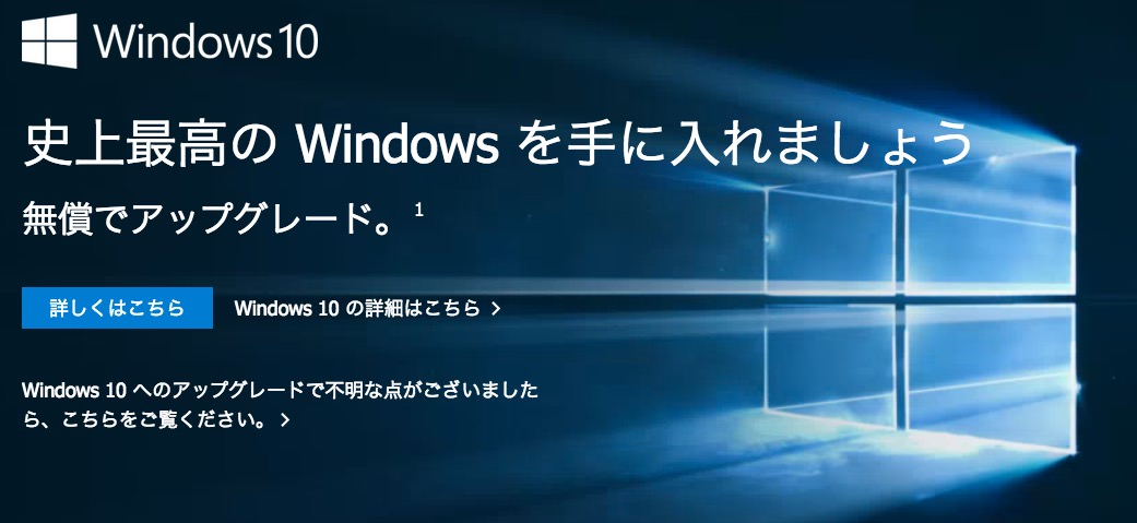Win10フォント変更 01 20150902 235400