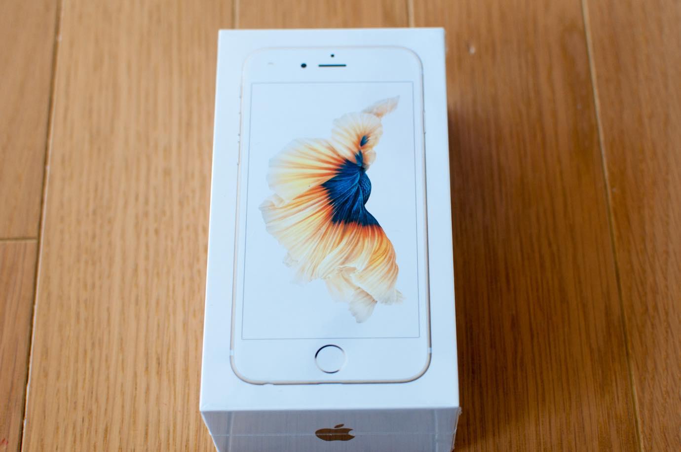 IPhone6s 06 20151005 232049