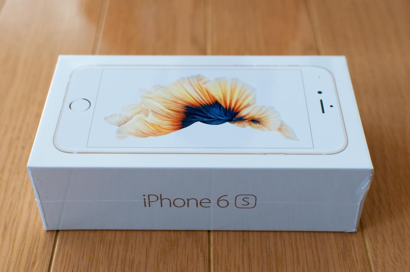 IPhone6s 07 20151005 232049