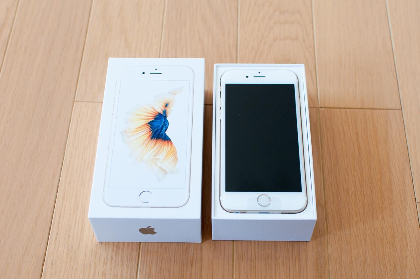 IPhone6s 09 20151005 232049