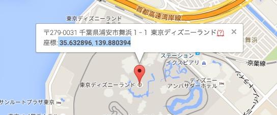 GPS情報追加 06 20160310 230223