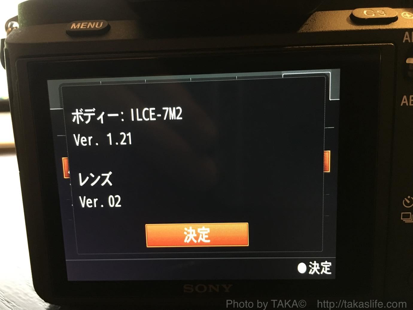 7m2 update 11 20160305 105131