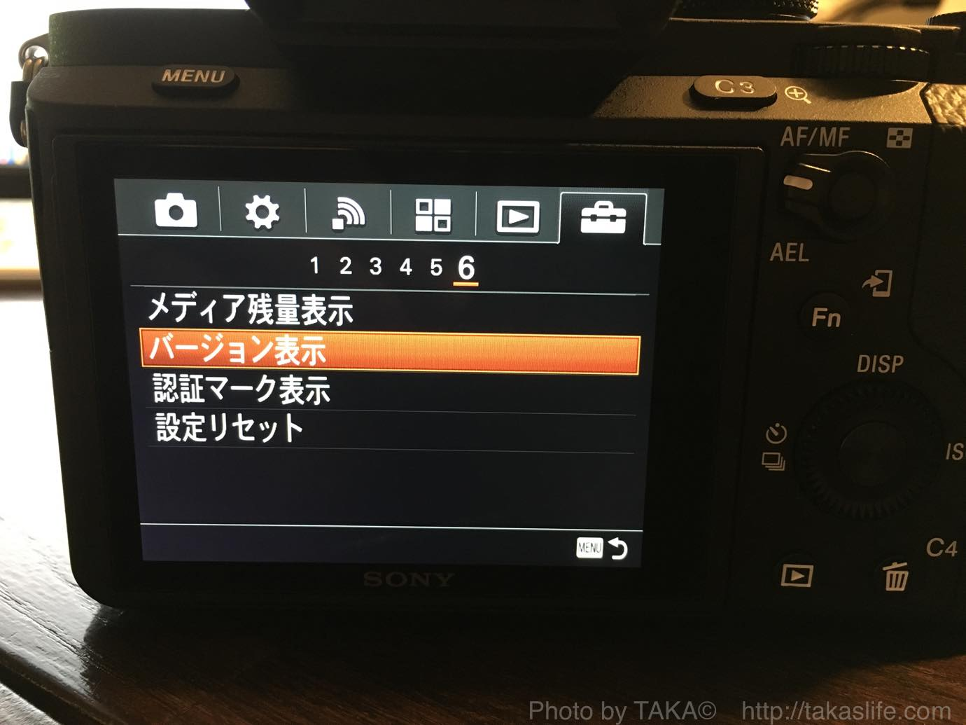 7m2 update 12 20160305 105131
