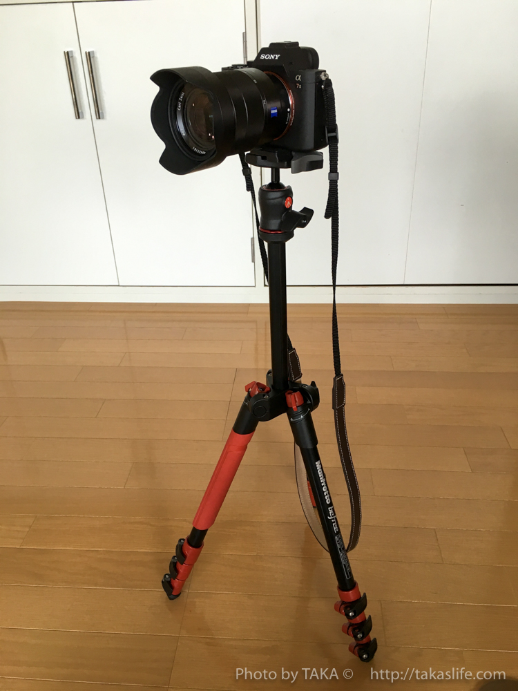 Manfrotto befree 02 20160525 112438