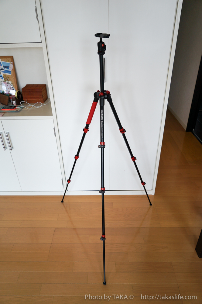Manfrotto befree 06 20160525 112436