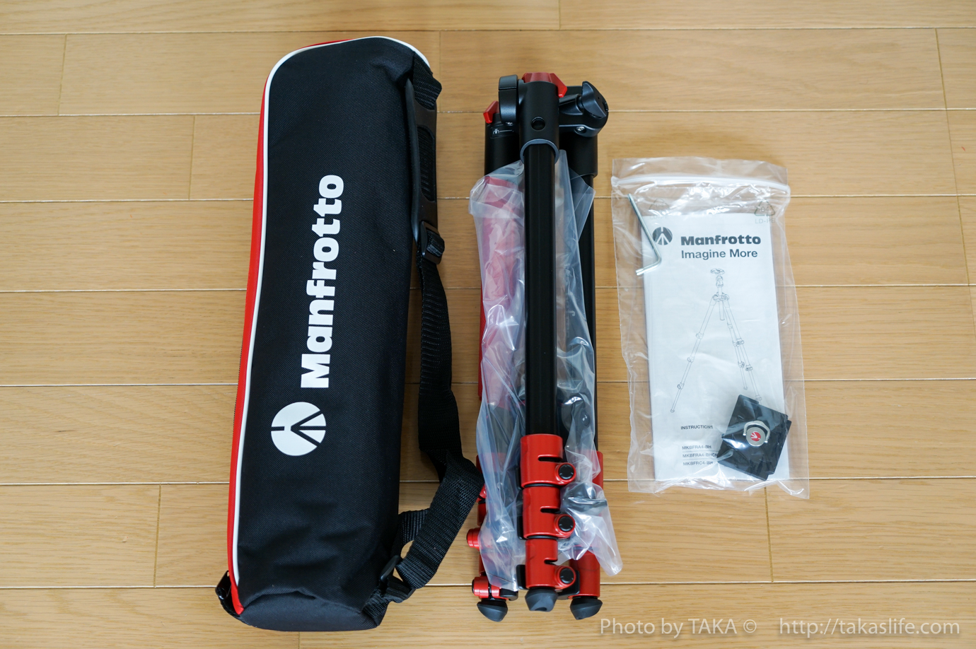 Manfrotto befree 13 20160525 112433