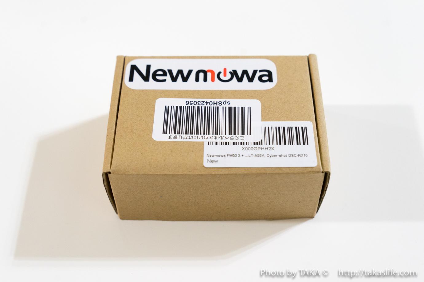NP-FW50 互換バッテリー