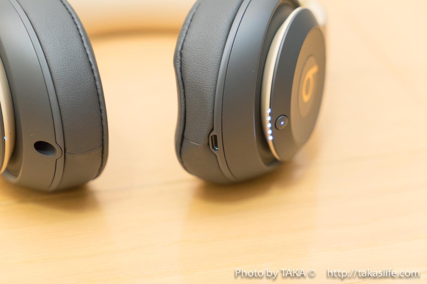Beats Studio3 Wirelessオーバーイヤーヘッドフォン 15 20171029 141812