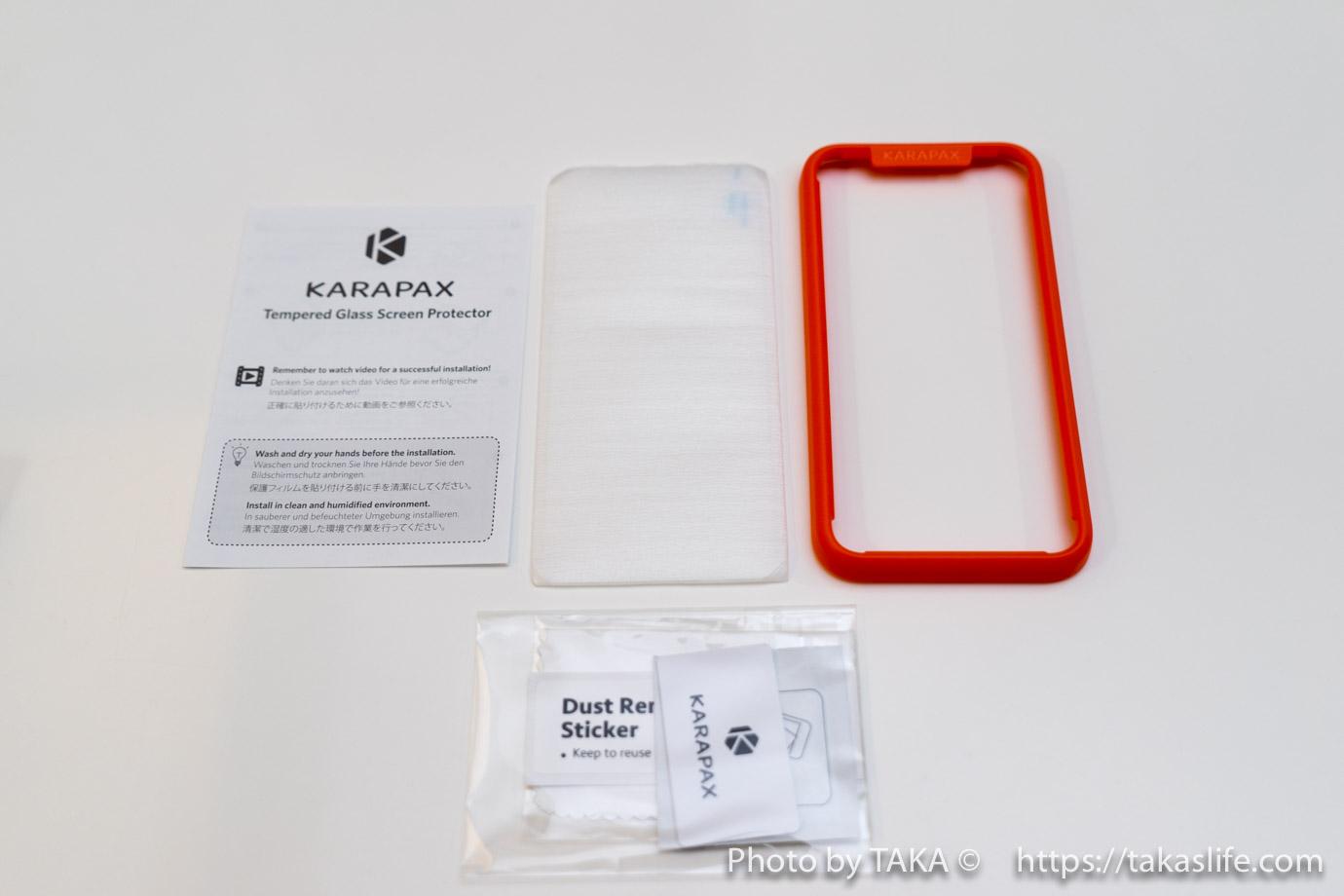 IPhone X ガラス保護フィルム 02 20171112 222006