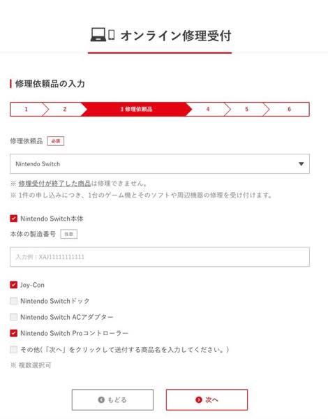 任天堂Switch_03