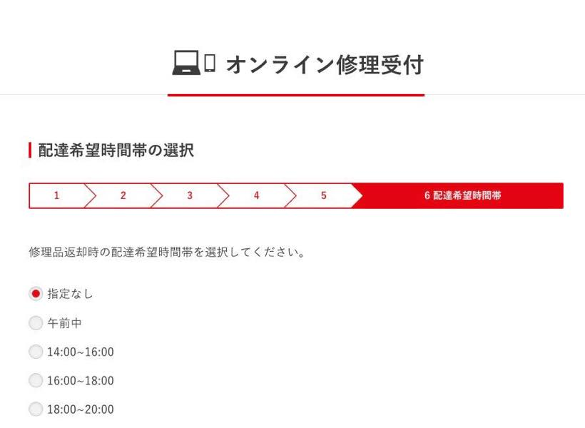 任天堂Switch_06