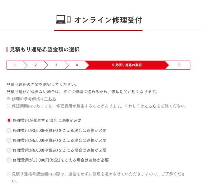 任天堂Switch_05