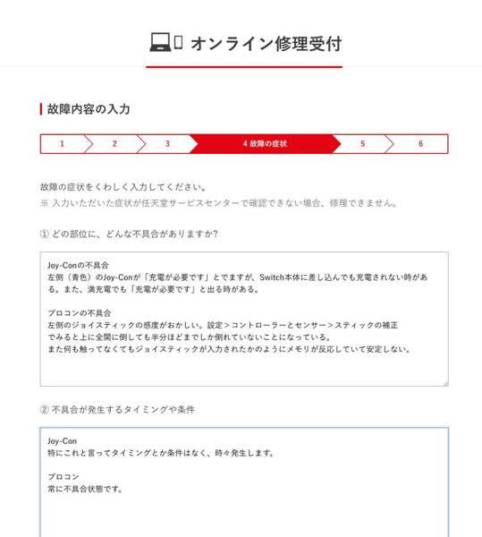 任天堂Switch_04