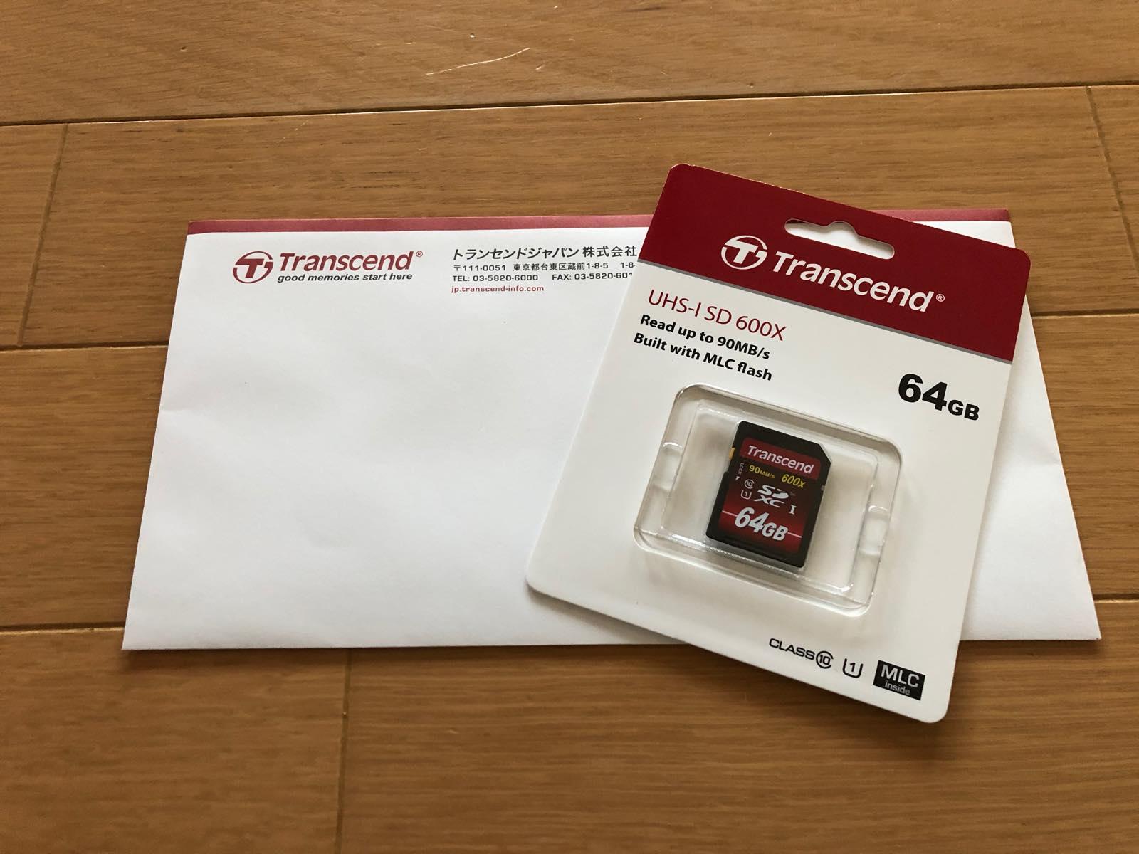 SDカード保証 03 2019717 8540