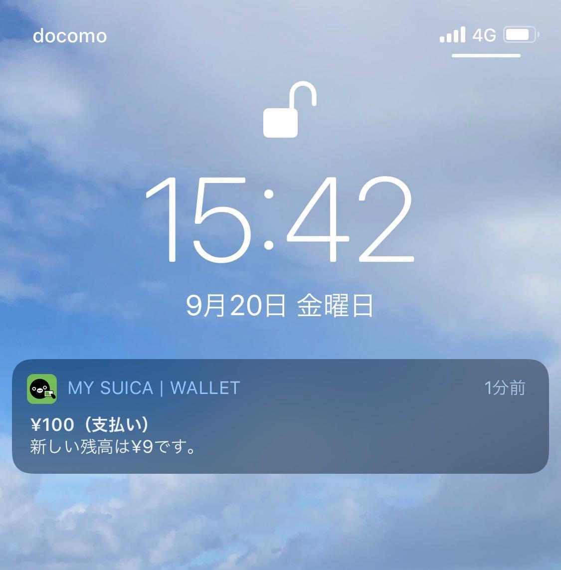 Suica_03_2019921_14490