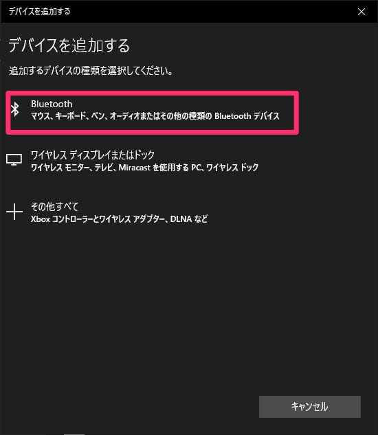Bluetooth USB アダプタ 03 202028 93144